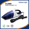LORD dry & wet use car vacuum cleaner with reliable safe quality