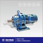GUO MAO XWD XLD BWD BLD conveyor cycloidal pinwheel speed reducer