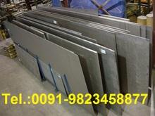 Hastelloy Sheet Plate Strip Flat Circle Nickel Alloy ASTM B333 B575 ASME SB575 Grade B2 C276 C22 C2000 UNS C10276 India