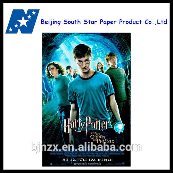 a4 خدمة طباعة الملصقات الإعلانية