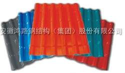 Tile roofing/shingles price/type of roofing sheets