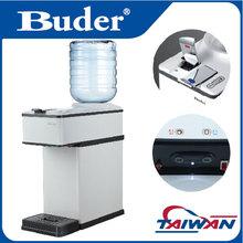 [ Taiwan Buder ] Desktop Drink Cooler