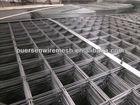 SL72 concrete reinforcing steel wire mesh panel