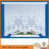 Irish Macrame Lace Shower Curtains