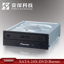 Dvd rw burner netbook dvd burner commercial dvd burner