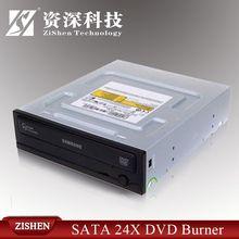 Dvd burner drive slot in blu-ray burner slim dvd rw burner