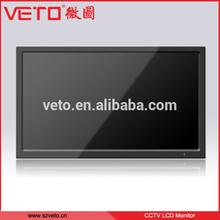 8inch professional small VGA LCD monitor