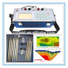 2014 Best Sales Underground Water Detection, Underground Water Detector, Water Finder