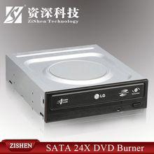 acard duplicator dvd laptop drive external hdd drive 500gb