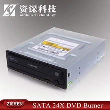 slot-in dvd rw cheap blu ray burner slim super multi dvd rw drive