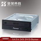 blu ray player duplicator copy machine sata hard drive duplicator