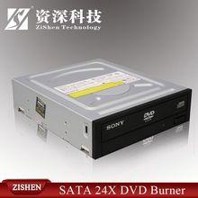 dvd rom combo car dvd monitor super multi dvd rw drive