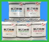 polyvinyl alcohol 17-88;polyvinyl alcohol pva powder;PVA ;PVOH ; CAS :9002-89-5