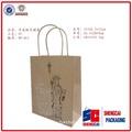 marrom de papel kraft sacos por atacado dom saco de papel preço