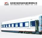25T sleeping carriage with cushioned berths/ passenger coach/ trail car/ carriage/ railway train