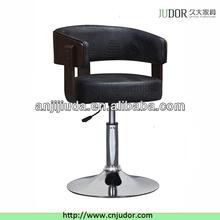 Adjustable PU antique wooden bar stool