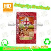 pp flour sack/pp rice bags