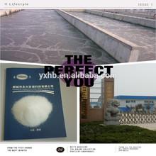 Industrielle des boues de traitement de l'eau
