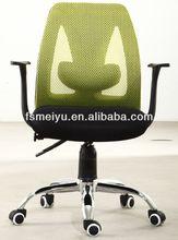 Foshan medium back mesh swivel office computer chair with chrome plating iron base and plastic armrest 645B
