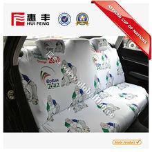cute car seat headrest covers design