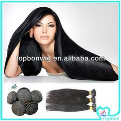 Free Sample Quality 100% Virgin Brazilian Hair