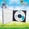 cheap price blank dvd disc in jewel case