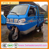 Choopers Bikes /Motorcycle Cabine Tricycles for Adults for Sale