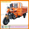 China Direct Manufactor Three Wheel Mini Trike For Sale