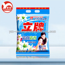 used for Household Cleaning Product Laundry powder