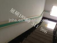 pvc anti-collision bumper guard handrail