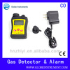 Portable Gas detector alarm for carbon monoxide CO=0-500pm