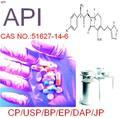 سيفالوسبورين المضادات الحيوية، 51627-14- 6, cefathiamidine