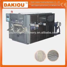 High quality low price die cutting machine