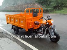 2014 Hot Sale Orange Color Cargo Motor Tricycle