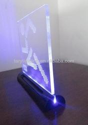 led light base for 2d 3d plastic sheet display acrylic sheet 4mm 5mm 6mm thick plastic LED base led battery light base