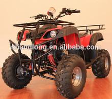 150CC Automatic 4x4 CVT ATV