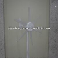 90W portable wind generator productive enterprise