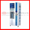 coin operated water machine / water vending machine