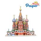 Best sell toys manufacturer shantou paiper diy 3d puzzles