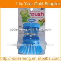 2014 new type pot pan brush as seen on TV new plastic
