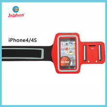 custom fabric smartphone sport armband