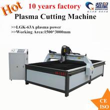 China high quality cutting 0.2-50mm thickness plasma cnc cutting machine