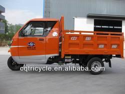 chongqing 300cc trike for cargo ST300ZH