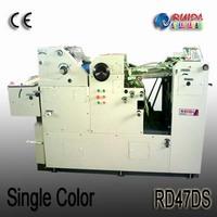 RD47DS 2 sides hamada printing press names