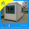 prefab container house easy assembly prefab house(CHYT-C2011)