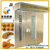 Pizza /Bread Bakery Rotary Gas Oven
