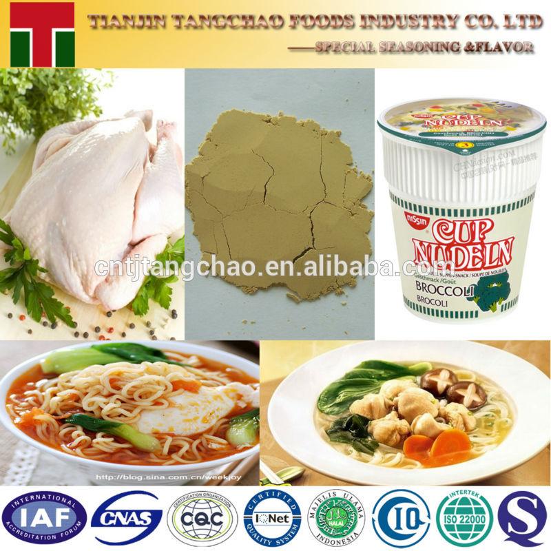 Essence Natural Foods Natural Chicken Essence Food