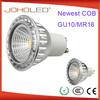 high quality aluminium cob led lamp gu10 spot light /led lamp gu10/led lamp gu10 spot light/led lamp gu10 spot light lamp gu10