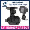 1.5 Inch Novatek 120 Degree Car Black Box 1080P Full HD Car DVR