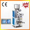 tianli oral liquid packing machine